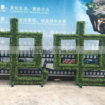 artificial boxwood hedge for sale