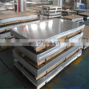 1mm 1.5mm 2mm thick stainless steel sheet 2205 202 316