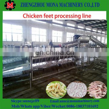 CE approved Chicken Feet Peeling Machinery / Chicken Feet Peeling Equipment / Chicken Paw Yellow Skin Removing Machine
