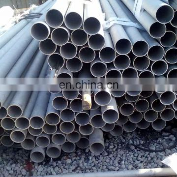anti-corrosion alloy seamless pipe