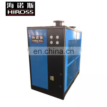 Hot sale quality certified refrigerated air dryer for air compressor