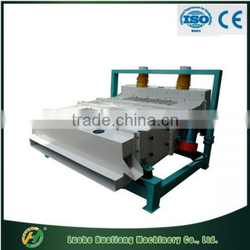 High efficiency vibrating screen quinoa seed cleaning machine
