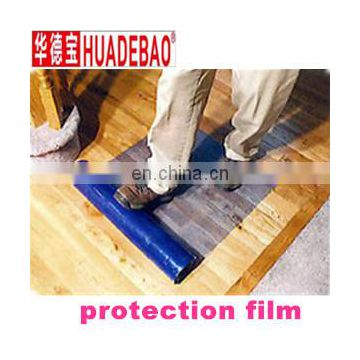 english blue film