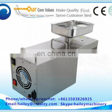 The newest design mini home use Walnut kernel oil making machine