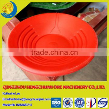 Round Plastic Gold Washing Pan