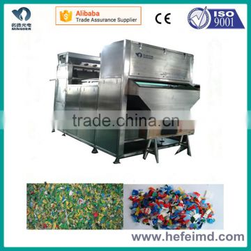 Plastic granules color sorter, ccd belt-type color sorter machine in hefei,China