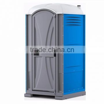 Eco-friendly the people dedicated plastic portable mobile toilet