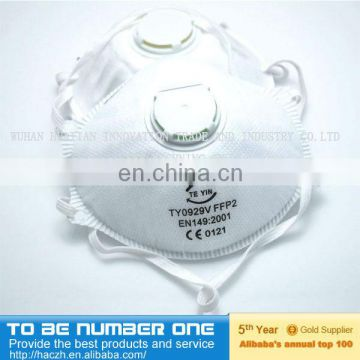 n95 face mask,kids medical face mask,disposable face mask
