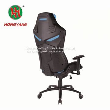 ZX-2286Z Durable Swivel Leather Office Computer Racing Gaming Chair