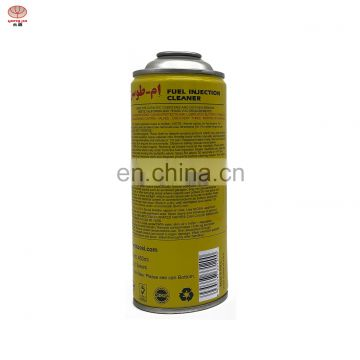 Factory direct sale aerosol paint spray can to make your own aerosol spray can