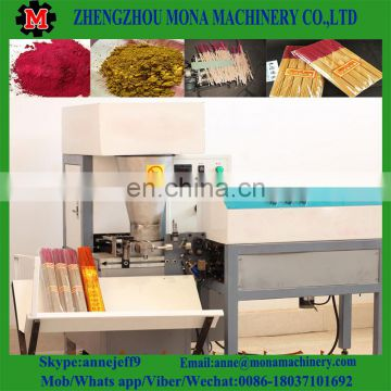 Quality Ensured Incense Machine For Sale