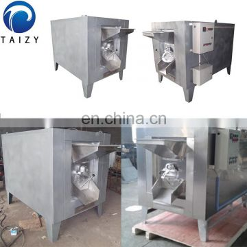 Stainless steel cashew nut processing line Cashew crusher