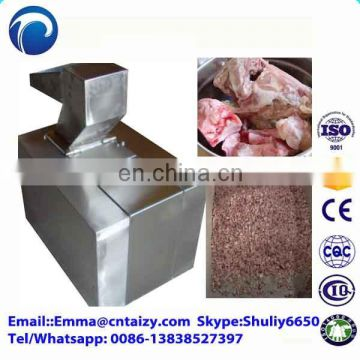 Animal bone crushing machine Meat bone crusher machine Bone shredder machine