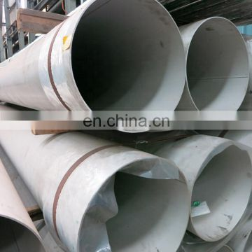 large diameter 600mm stainless steel pipe