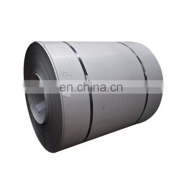 China supply ss430 stainless steel coil