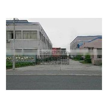 Haining Huite Plastic Electrical Appliance Co., Ltd.
