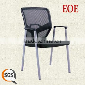 Stackable Computer Chair Office Chairs Without Wheels Swivel