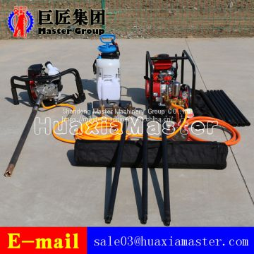 Made In China BXZ-1 Portable Backpack Core Drilling Rig Operated By One Pearson