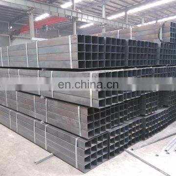 square hollow steel tube and rectangular hollow section