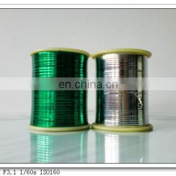 metallic yarn knitting yarn