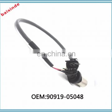 Matrix Corolla 00-05 Celica OEM Engine Crankshaft Position Sensor 90919-05048 9091905048