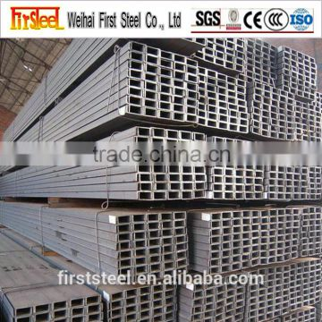 Prime Quality Hot Sale Steel Channel Weight Chart Of Section Steel