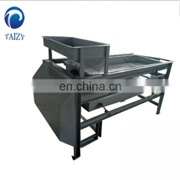 Kernel And Shell Separation Machine Almond shell separating machine