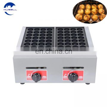 Commercial Use Non-stick LPG Gas 84pcs 4cmTakoyakiJapanese Octopus ballsMakerIron