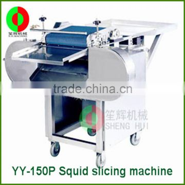 factory output squid cutting flower or slicing machine