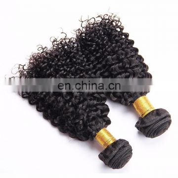 Good Quality Hair Grade 6A Virgin Brazilian Curly Hair Water Wave Brazilian Hair Weaving Dubai