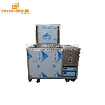1500W  Ultrasonic cleaning machine High Power Ultrasonic Cleaner for washing