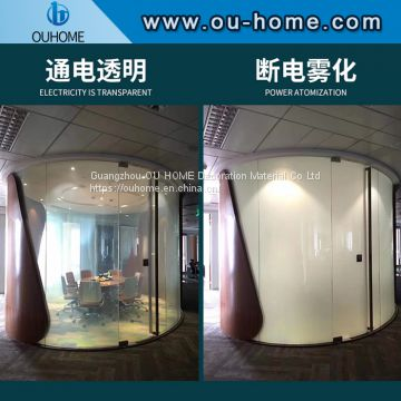 Electricity-on transparent power-off color-changing glass self-adhesive film