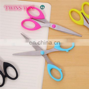 pakistan 2018 new stationery products wholesale best price high quality metal scissors for school