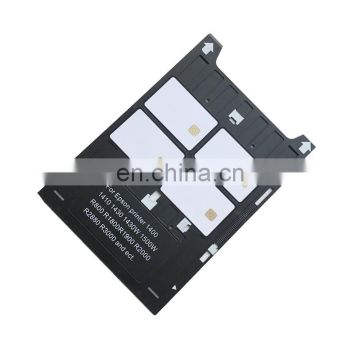 Plastic PVC Card Tray for Epson R2000 1400 inkjet printer