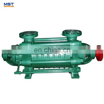 Centrifugal 80m3/h bolier feed water pumps price