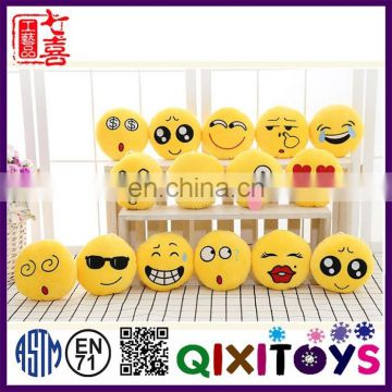 Chirldren Healthy Soft Comfortable Sofa Bed Plush Emoji Pillow Poop Emoticon pillows