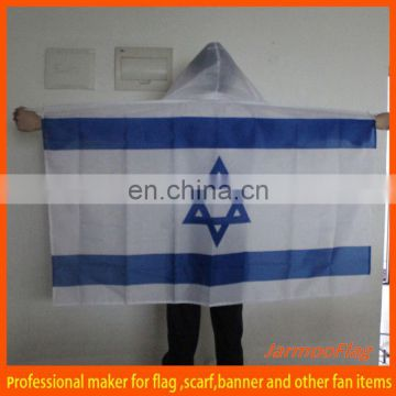 2014 national Israel body flag