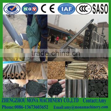 Macadianut shell charcoal making machine/Bamboo wood charcoal carbonization stove