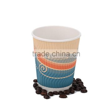 8 oz Custom Logo Biodegradable Printed Ripple Wall Paper Coffee Cups