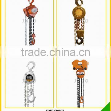 all types of 4 bearings Manual Chain Hoist