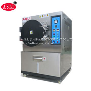 Small Pressure Cooker Test Chamber 100%RH Saturation Steam Humidity