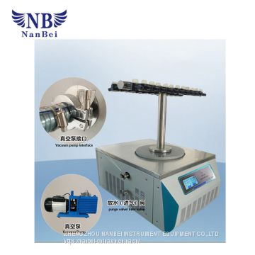 T type lab applied equipment instrument vacuum freeze dryer