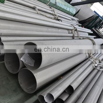 Japanese best quality SUS304 seamless stainless steel pipe