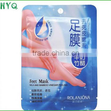 Rolanjona Milk and Bamboo vinegar Peeling tendering feet mask exfoliating foot mask