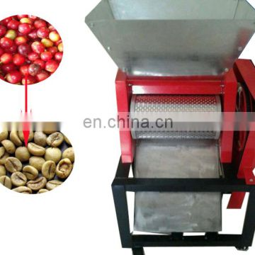 CE approved Professional Coffee Bean Crack Machine
