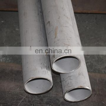 cold rolled stainless steel pipe
