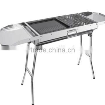 HZA-J8806 Professional BBQ tools outdoor protable charcoal bbq grill