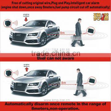 RFID relay car alarm transponder immobilizer LM8005