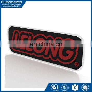 Professional Manufacture custom print custom luxury rubber heat transfer