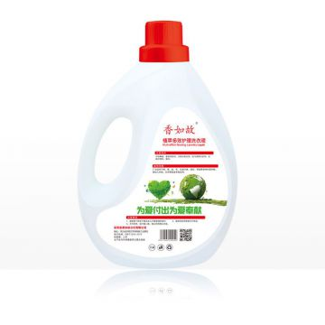 Alcohol Free Liquid Clothes Detergent